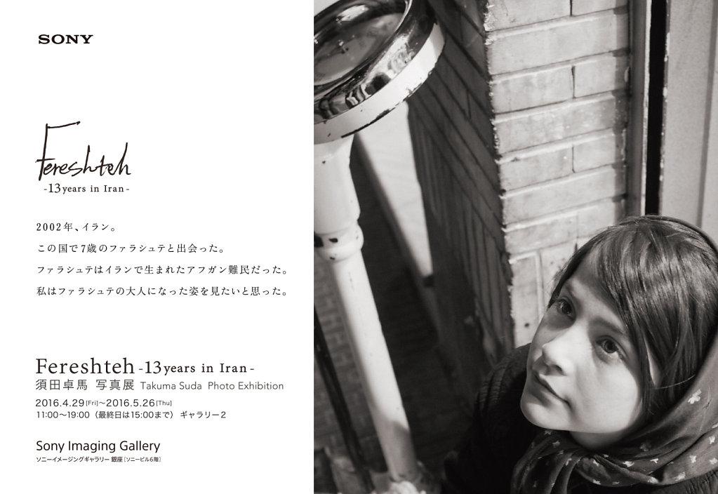postcard_ol