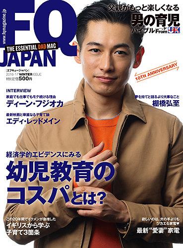 FQ41-cover-WEB0.jpg